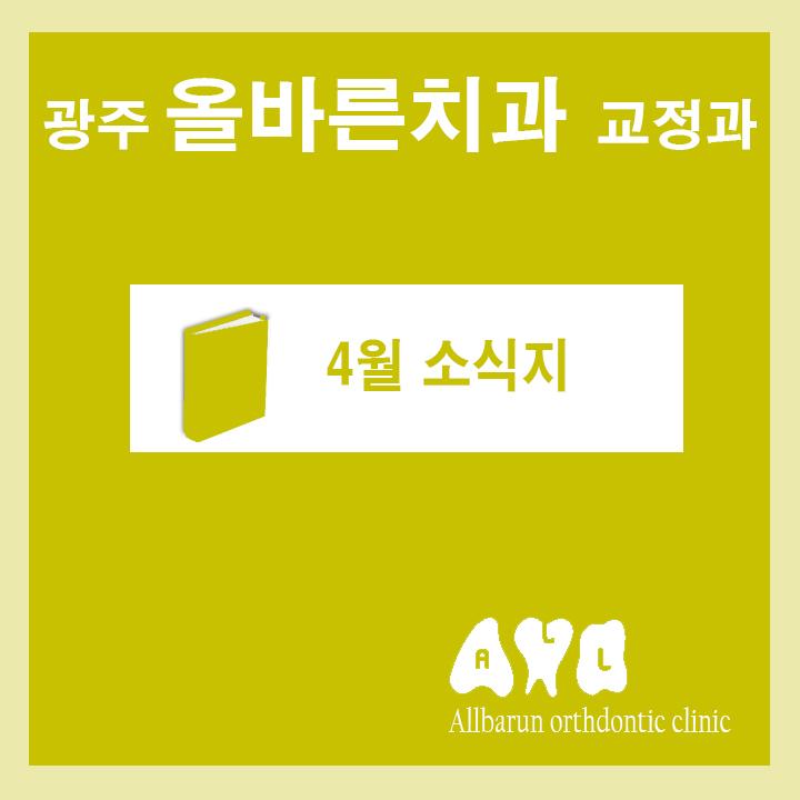 a4432aeed539f93ff81d6d5e3b8007e9_1588582843_4914.jpg